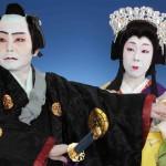Kabuki(sml)